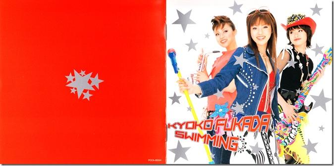 "Fukada Kyoko ""Swimming"" jacket scan"