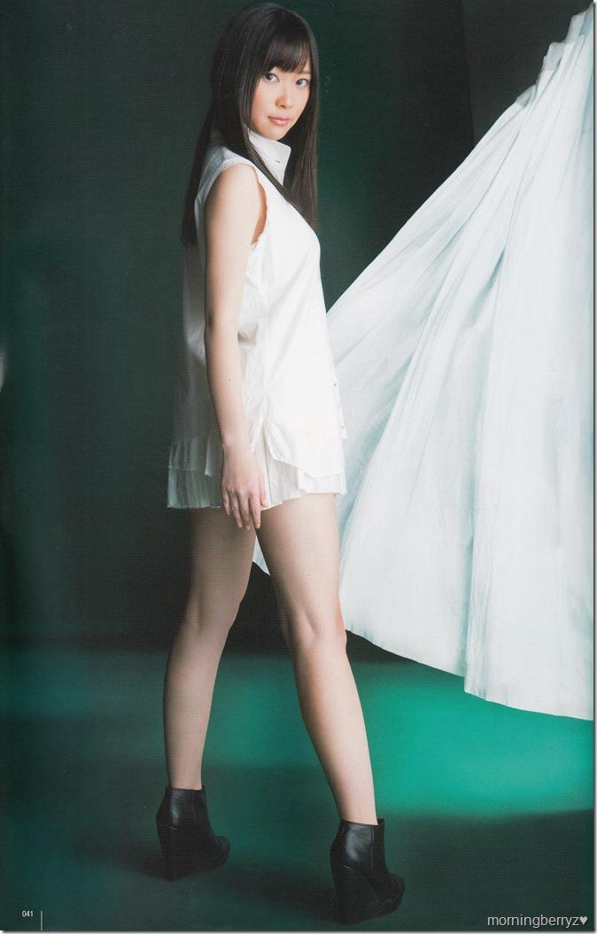Sashihara Rino in UTB Vol.202 April 2011
