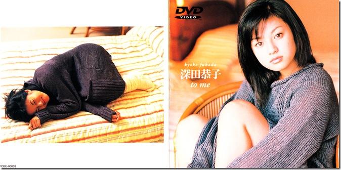 """Fukada Kyoko """"to me"""" DVD jacket scan"""
