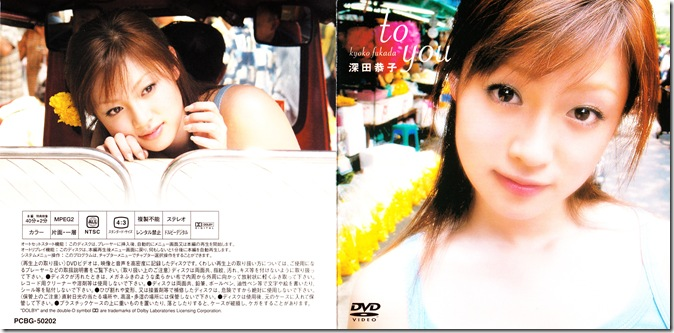 "Fukada Kyoko ""to you"" DVD jacket scan"