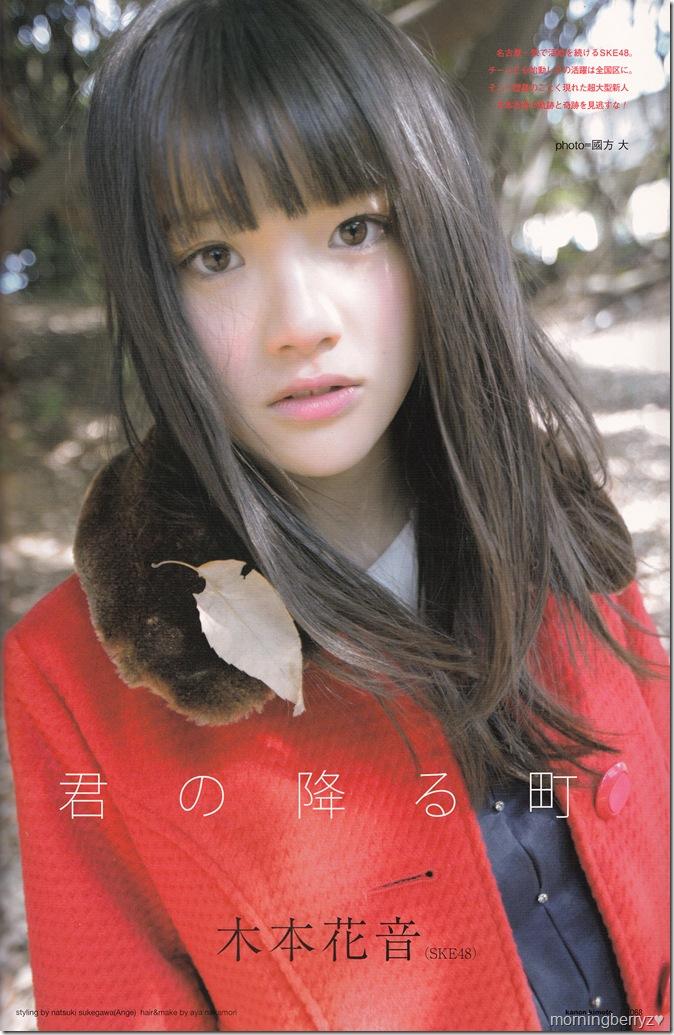 Kimoto Kanon in UTB Vol.202 April 2011