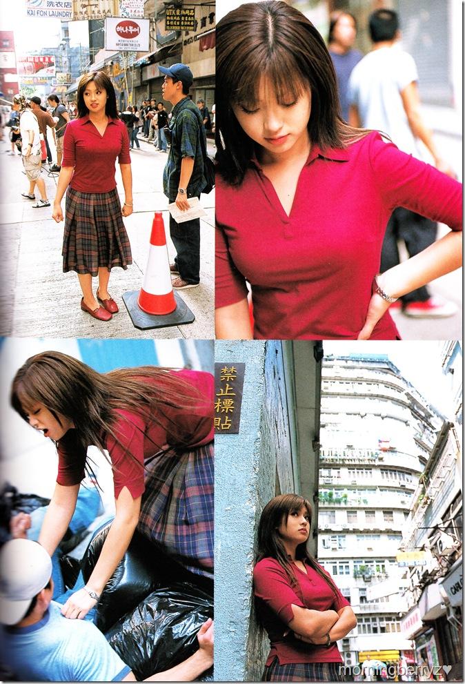 """Fukada Kyoko """"Friends"""" IMG_0045"""