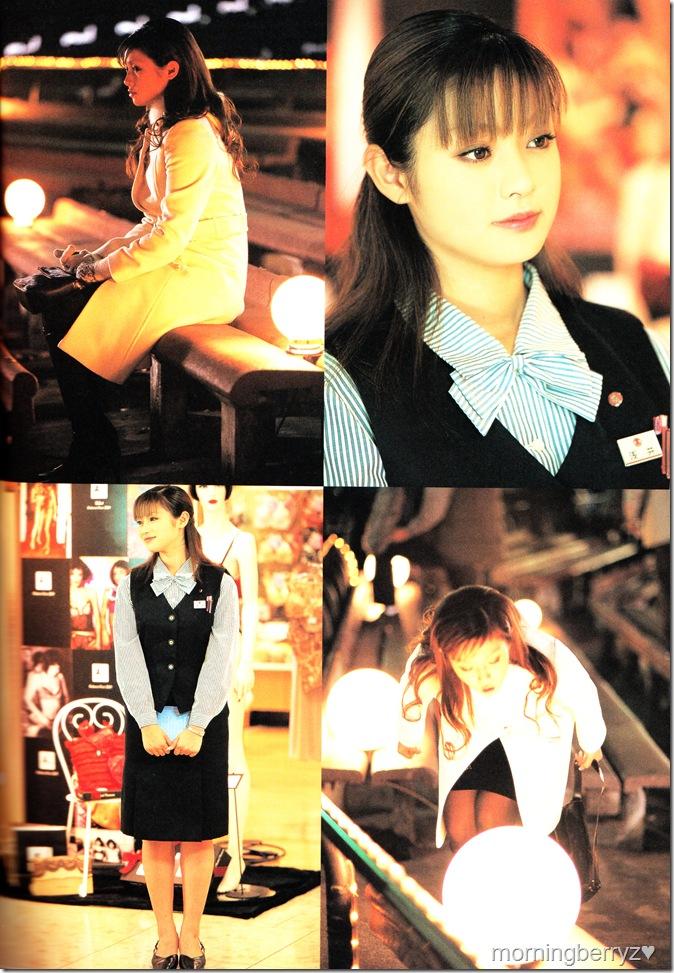 """Fukada Kyoko """"Friends""""  IMG_0048"""