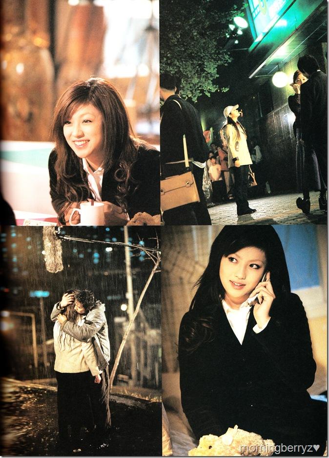 """Fukada Kyoko """"Friends""""  IMG_0049"""
