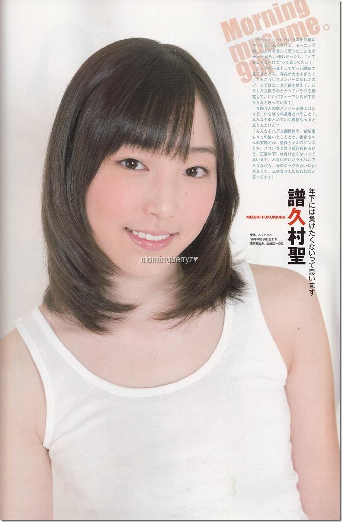 Morning Musume's Gen.9 in UTB Vol.202 April 2011