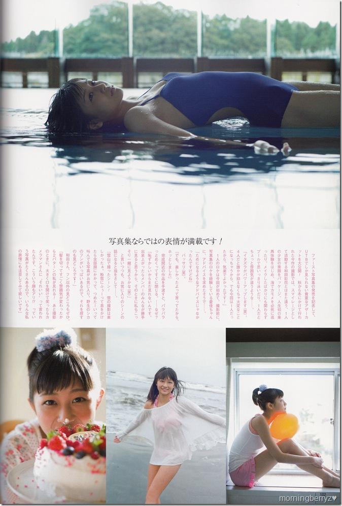 Wada Ayaka in UTB Vol.202 April 2011