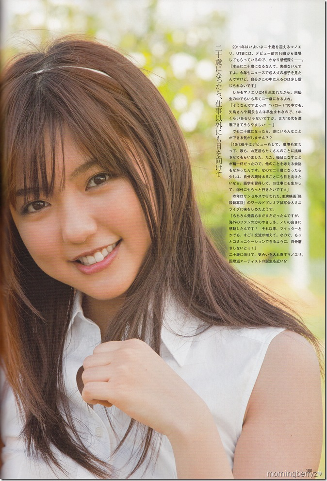 Mano Erina in UTB Vol.202 April 2011