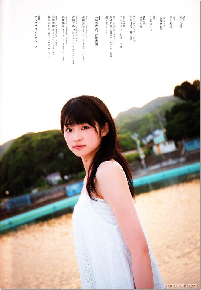 "Maeda Yuuka ""15sai"" IMG_0068"