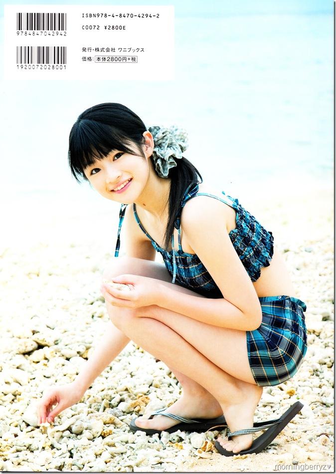 "Maeda Yuuka ""15sai"" IMG_0069"
