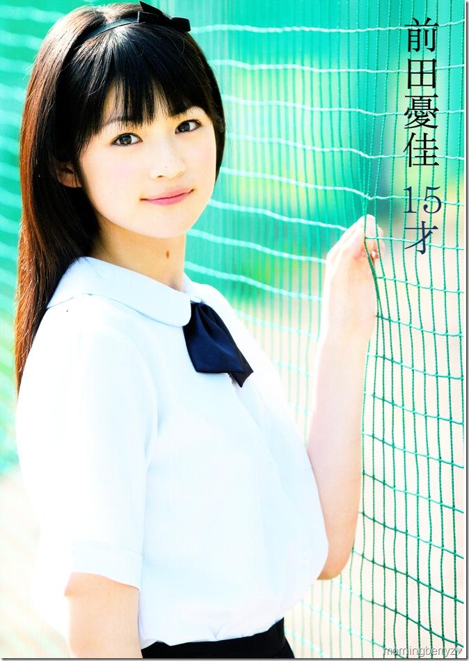 "Maeda Yuuka ""15sai"" IMG_0070"