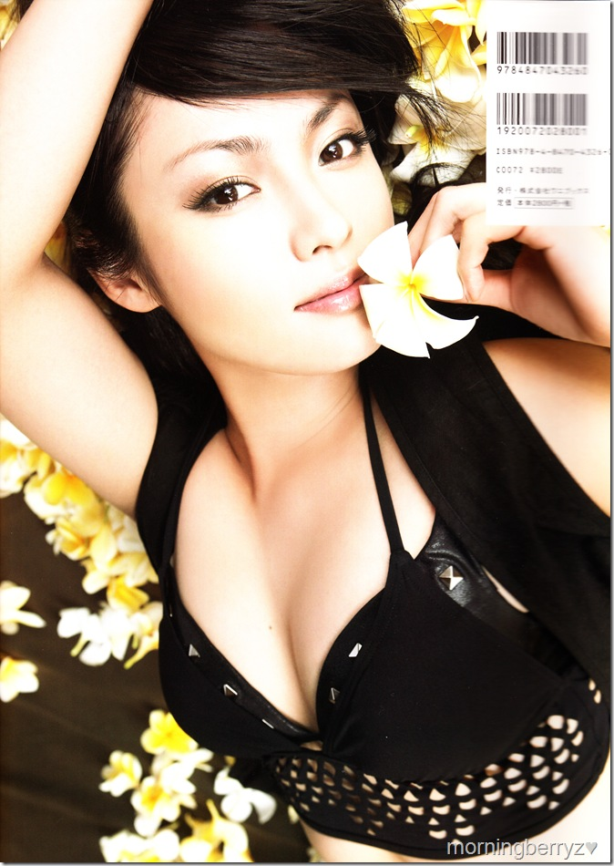 "Fukada Kyoko in ""EXOTIQUE"" IMG_0102"