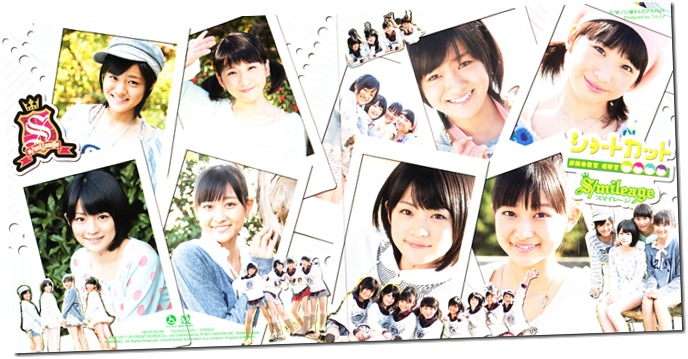 "S/mileage ""Short Cut"" LE type A jacket scan"