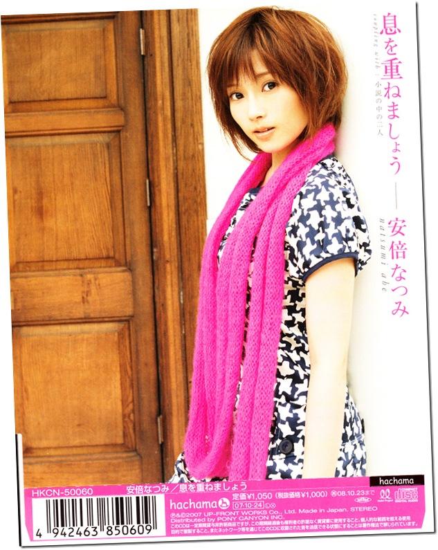 """Abe Natsumi """"Iki wo kasanemashou"""" CD single (jacket scan)"""