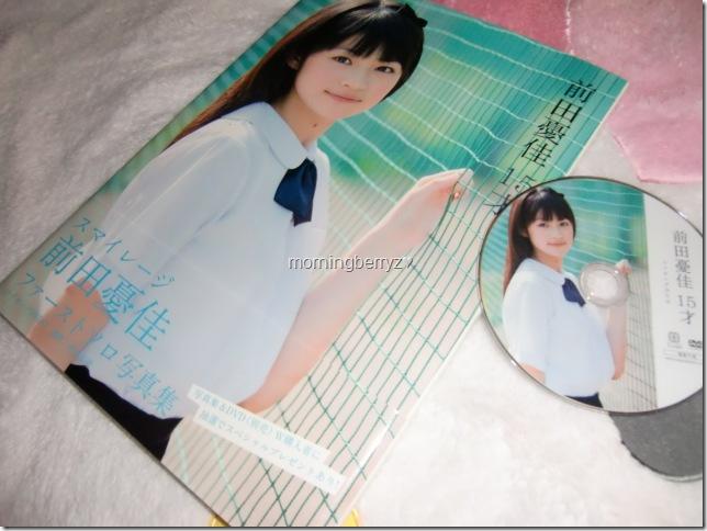 Maeda Yuuka 15sai pb
