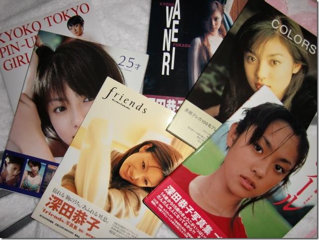 my Fukada Kyoko photo book colledtion