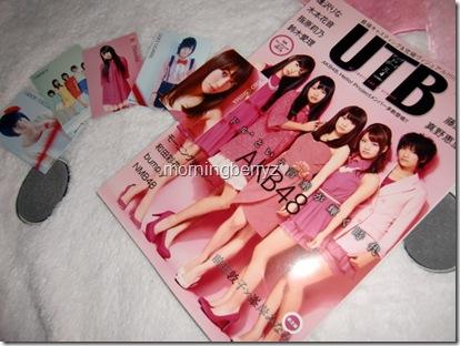 UTB Vol.202 April 2011 w/ set A trading cards