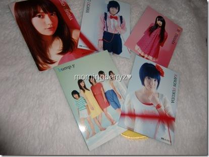 UTB Vol.202 April 2011 trading card set A