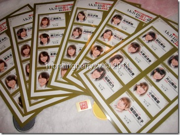 AKB48 Oshi member cards with AkiP certification seal