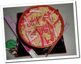 Happy Cake Day IW♥!