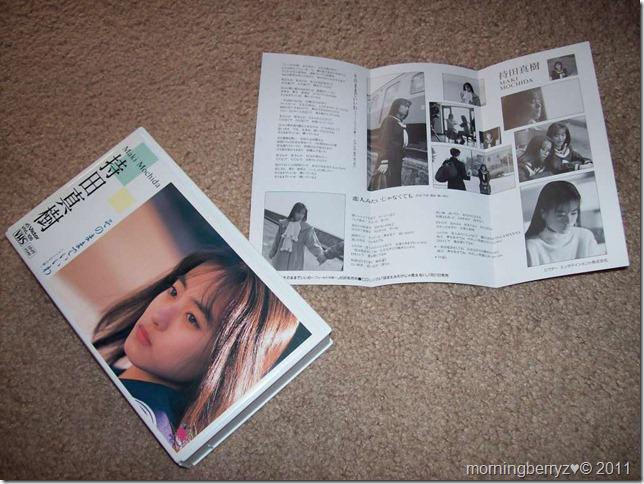 Mochida Maki Sono mamade ii wa~field no suna VHS with pamphlet...