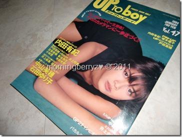 UTB January 1994 (covergirl Uchida Yuki)