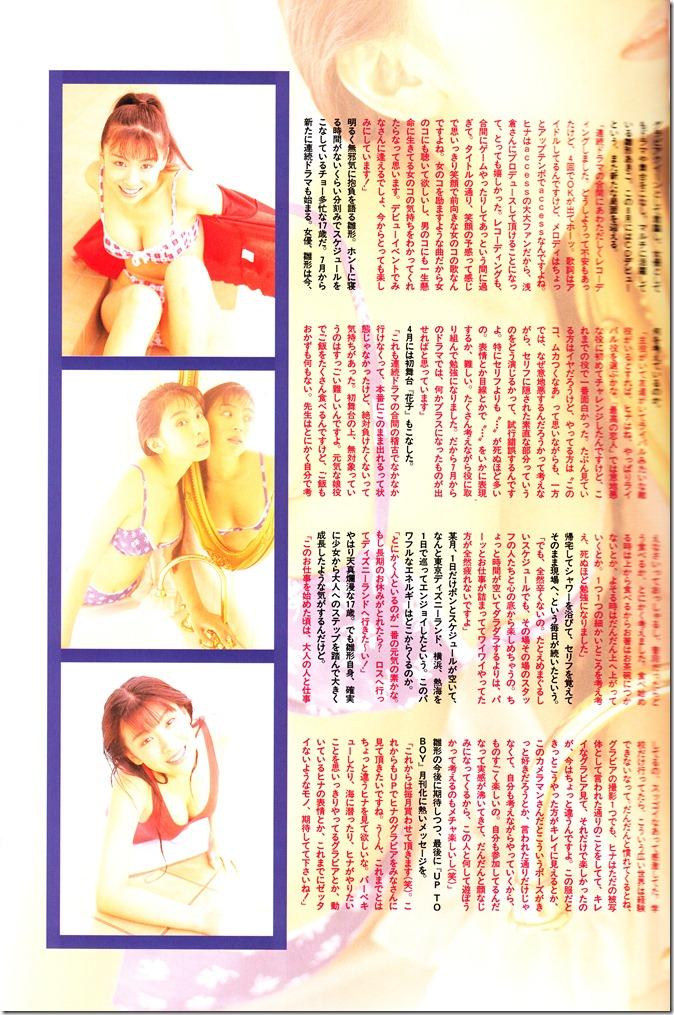 UTB Vol.57 August 1995 (16)