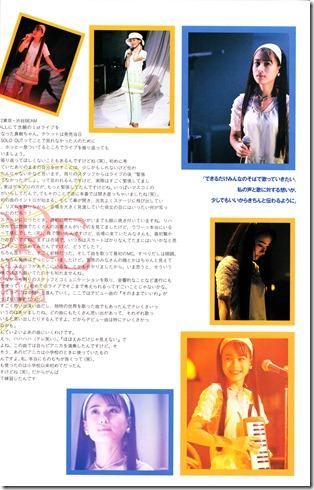 UTB Vol.57 August 1995 (23)