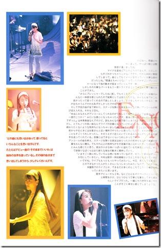 UTB Vol.57 August 1995 (24)