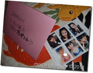 First press Mayuyu cell phone~camera photos