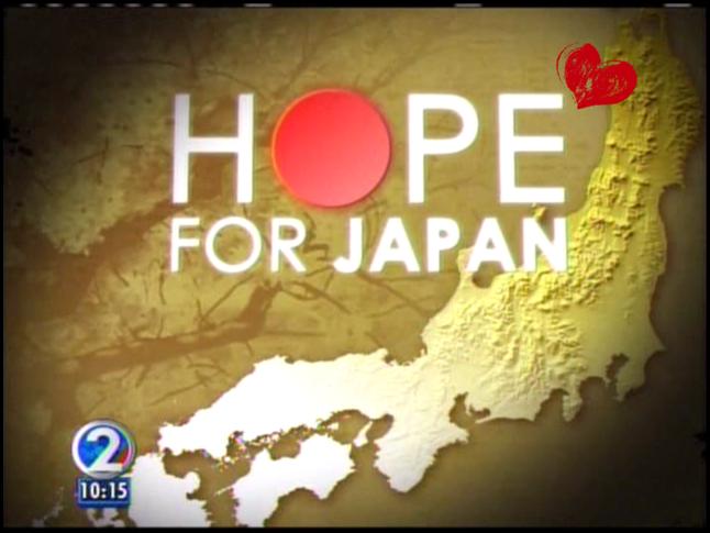 Hope for Japan♥