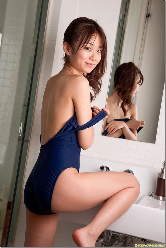 Hoshino Asuka (95)