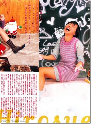 Kindai January 1997 (12)
