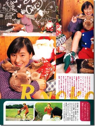 Kindai January 1997 (13)