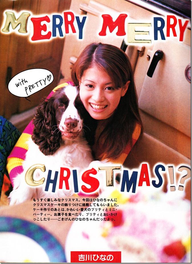 Kindai January 1997 (17)