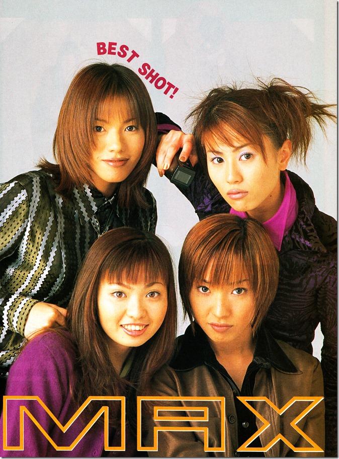 Kindai January 1997 (22)