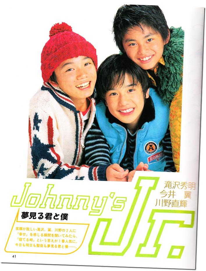 Kindai January 1997 (23)