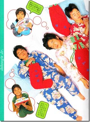 Kindai January 1997 (25)