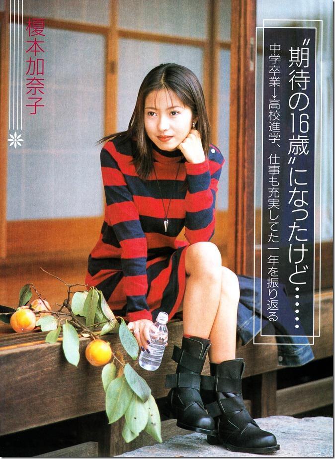 Kindai January 1997 (26)