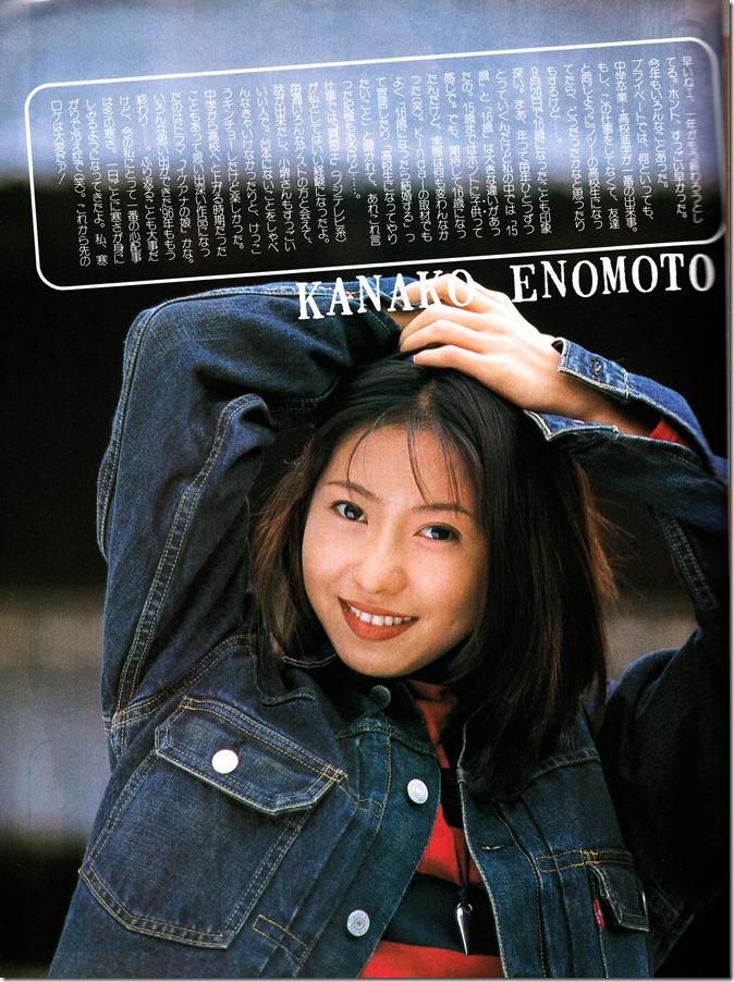 Kindai January 1997 (27)