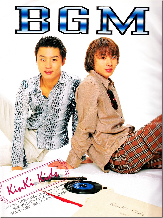 Kindai January 1997 (2)