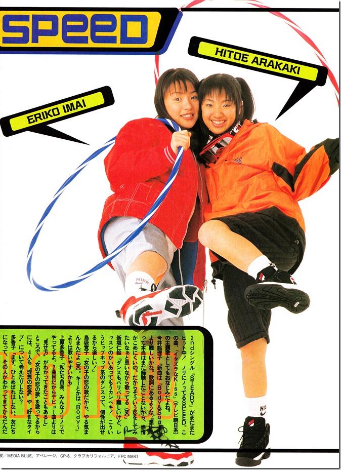 Kindai January 1997 (30)