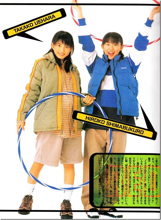 Kindai January 1997 (31)