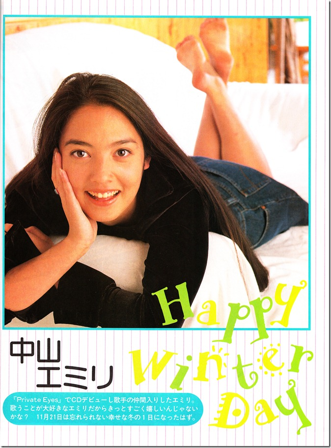 Kindai January 1997 (32)
