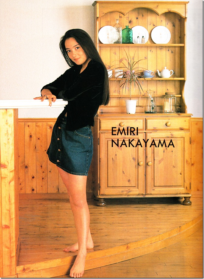 Kindai January 1997 (33)