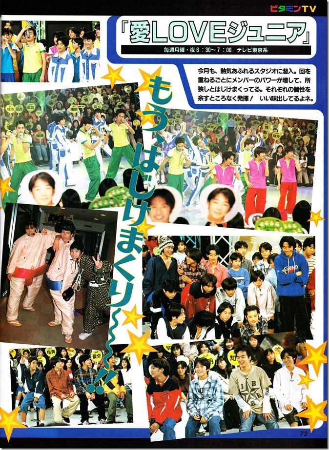 Kindai January 1997 (35)