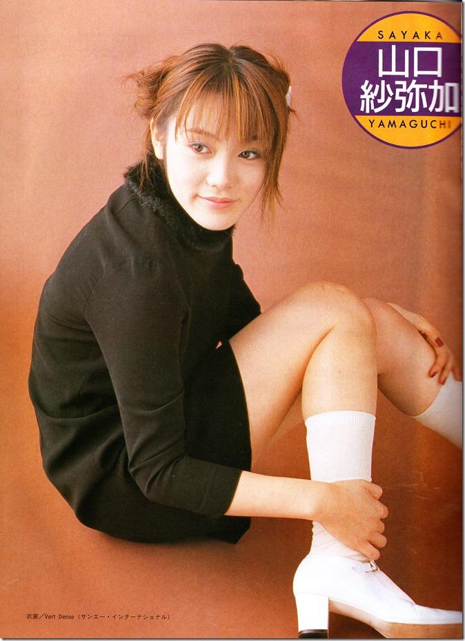 Kindai January 1997 (36)