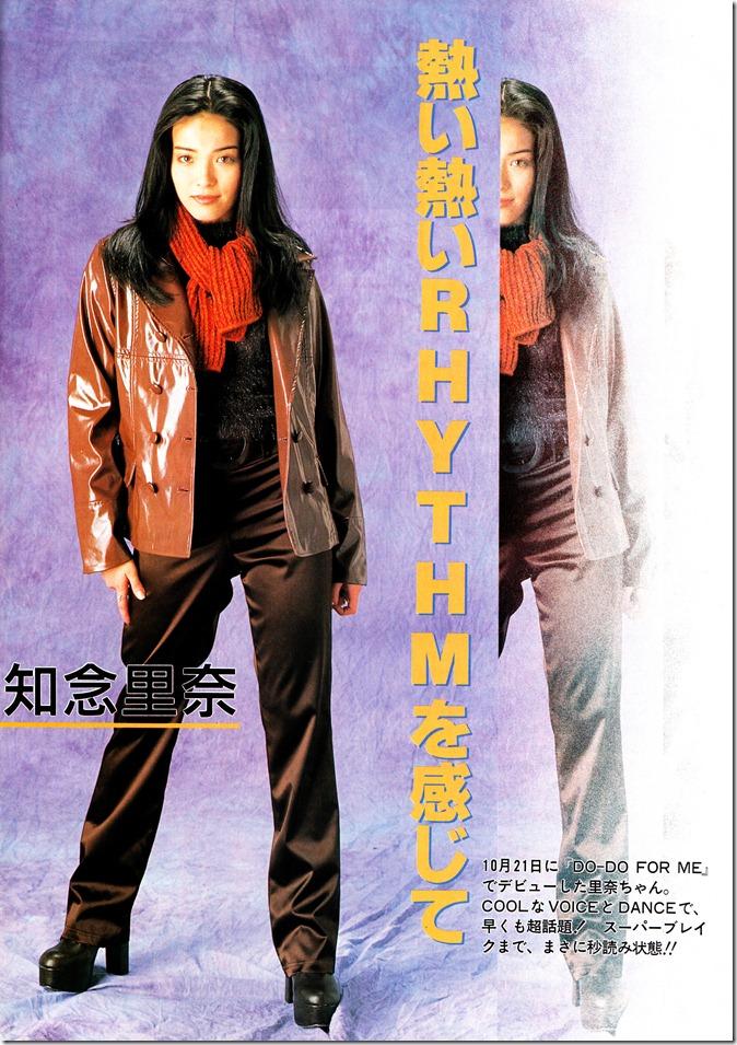 Kindai January 1997 (40)