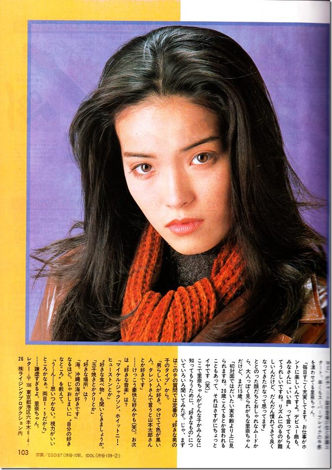 Kindai January 1997 (41)