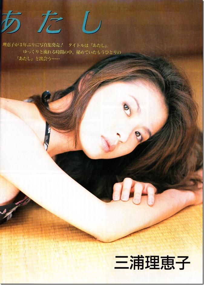 Kindai January 1997 (42)