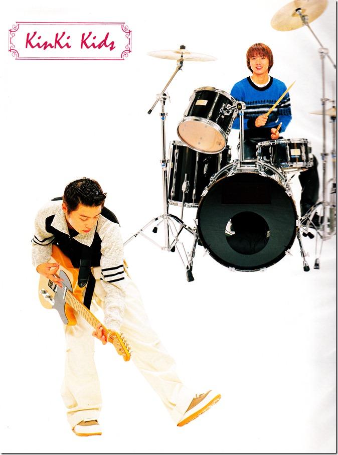 Kindai January 1997 (6)